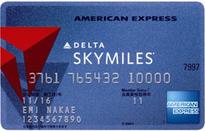 おすすめクレジットカード!デルタ スカイマイル アメリカン・エキスプレス・カード