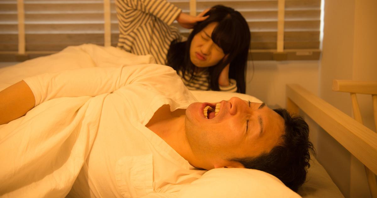 「いびき」の人は眠っても眠っても疲れがとれない