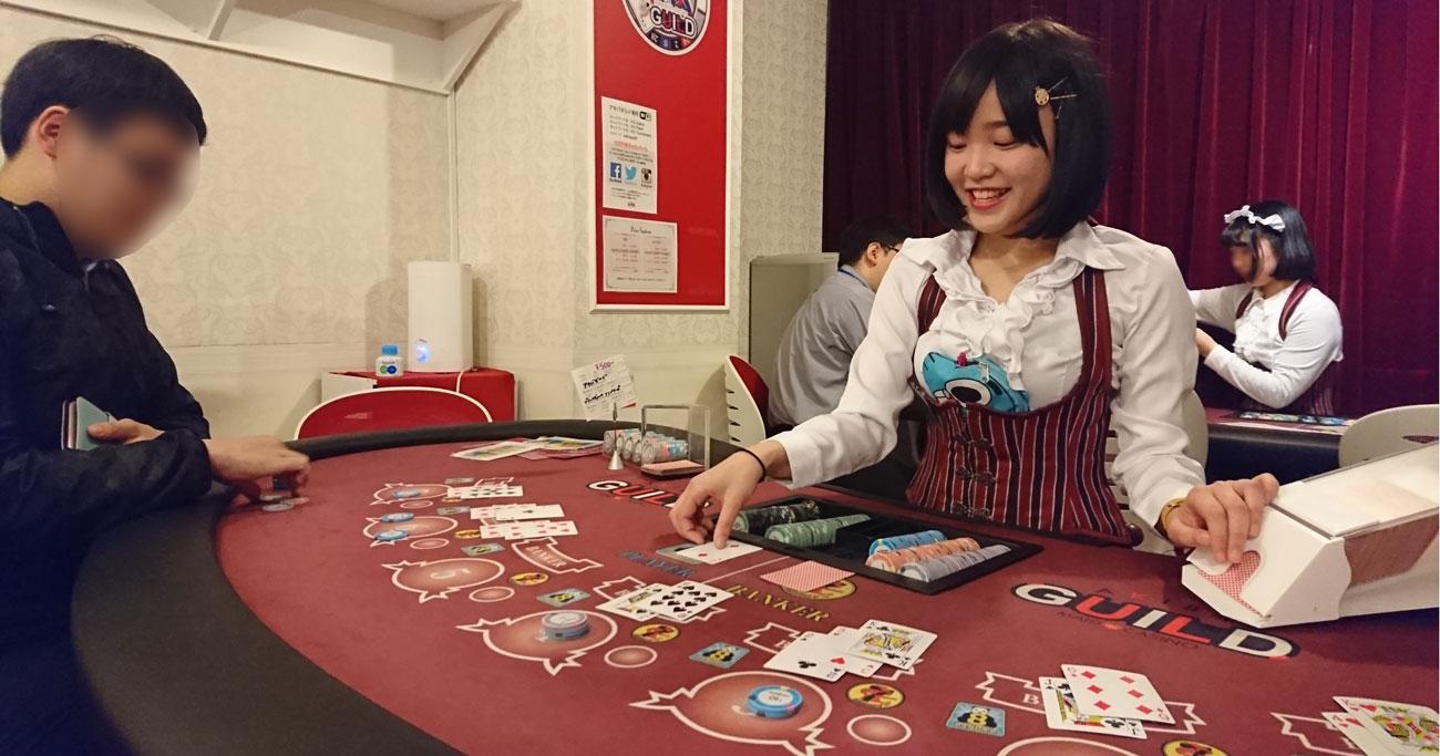 アキバの賭博なしメイドカジノで女子高生・女子大生がディーラーを務める理由