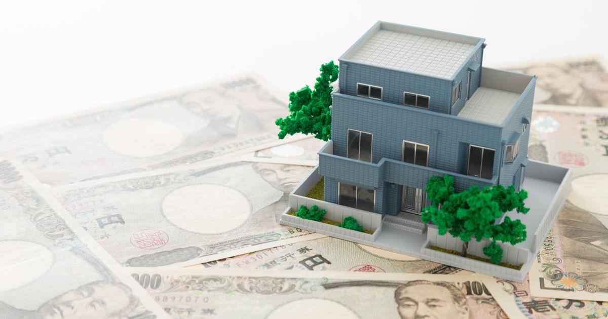 住宅ローンの「団信」に制度変更、民間生命保険とどっちがいい?