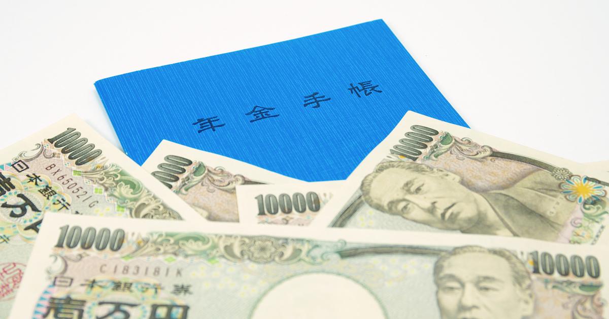 「日本型ベーシックインカム」をもう一歩進める一案