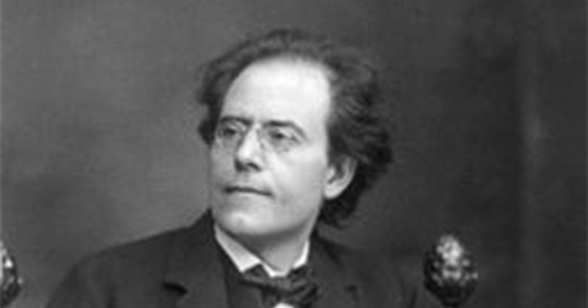 フロイトと同時期に、世界の知が集結したウィーン大学で学んだ音楽家マーラー