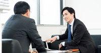 営業マンは「47都道府県の基本情報」を絶対押さえておくべき理由