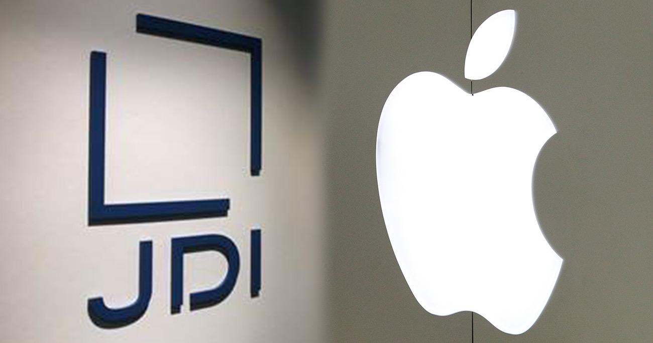 アップルとJDIのロゴ