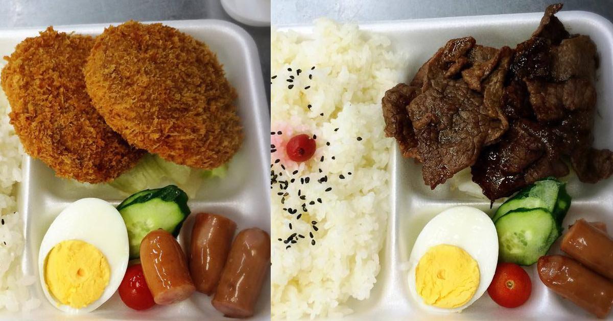 お肉屋さんのお弁当、侮れず! あなたは、学芸大学駅近くの精肉店のオール自家製500円弁当を食べたか!?