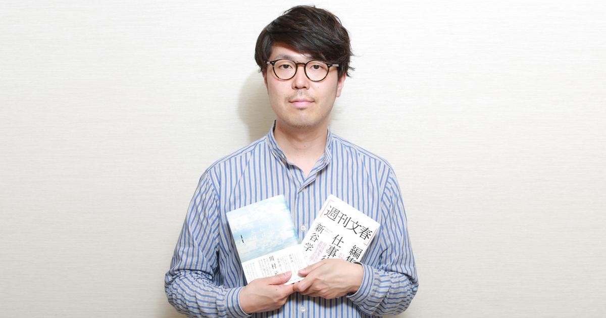 ことなかれな時代への劇薬 ―映画プロデューサー・川村元気さんは『「週刊文春」編集長の仕事術』をこう読んだ