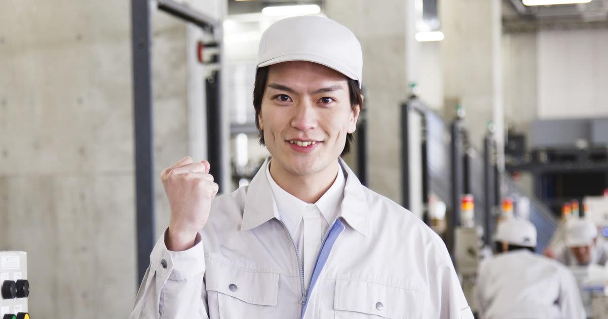男だらけの街ランキング・ベスト30!工場や刑務所、除染作業が男を増やす