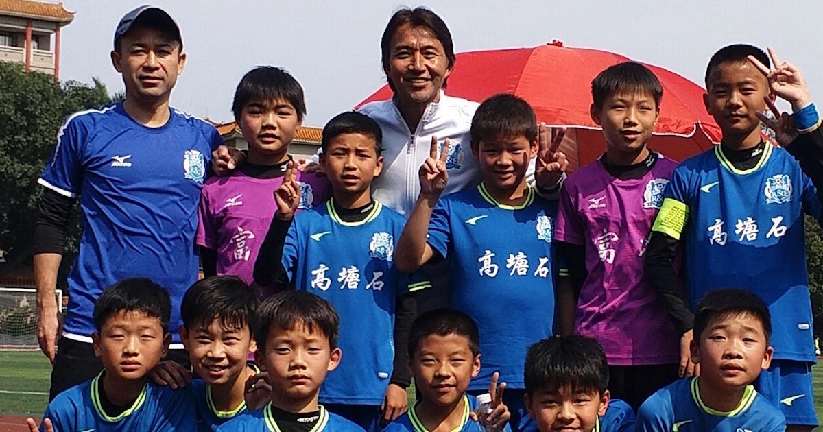 日本サッカーが中国に追いつかれる!?広州富力日本人コーチの証言