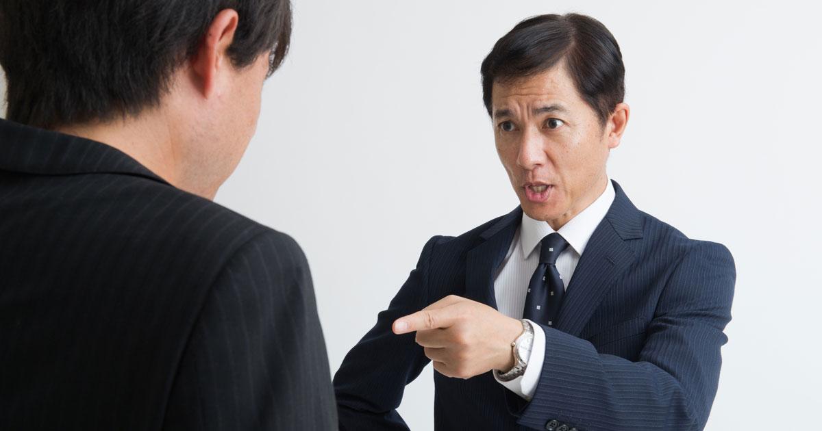 「嫌いな上司」に対するストレスが消える最良の方法