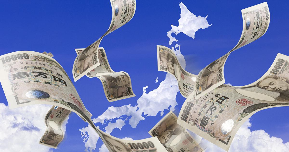 日本の「お金持ち」を激減させた2つのリセット