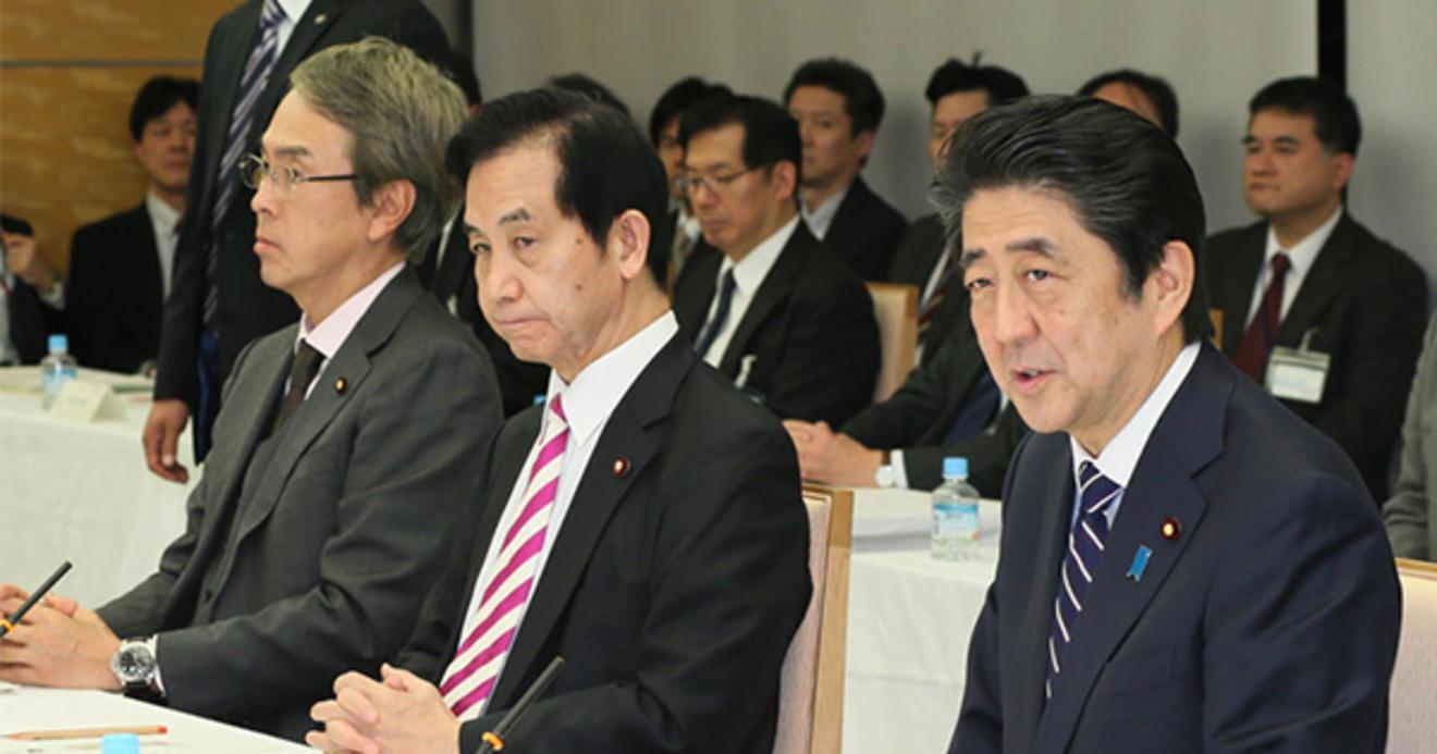 黒幕 安倍 政権