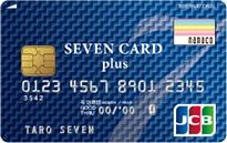 セブンカード・プラスのカードフェイス