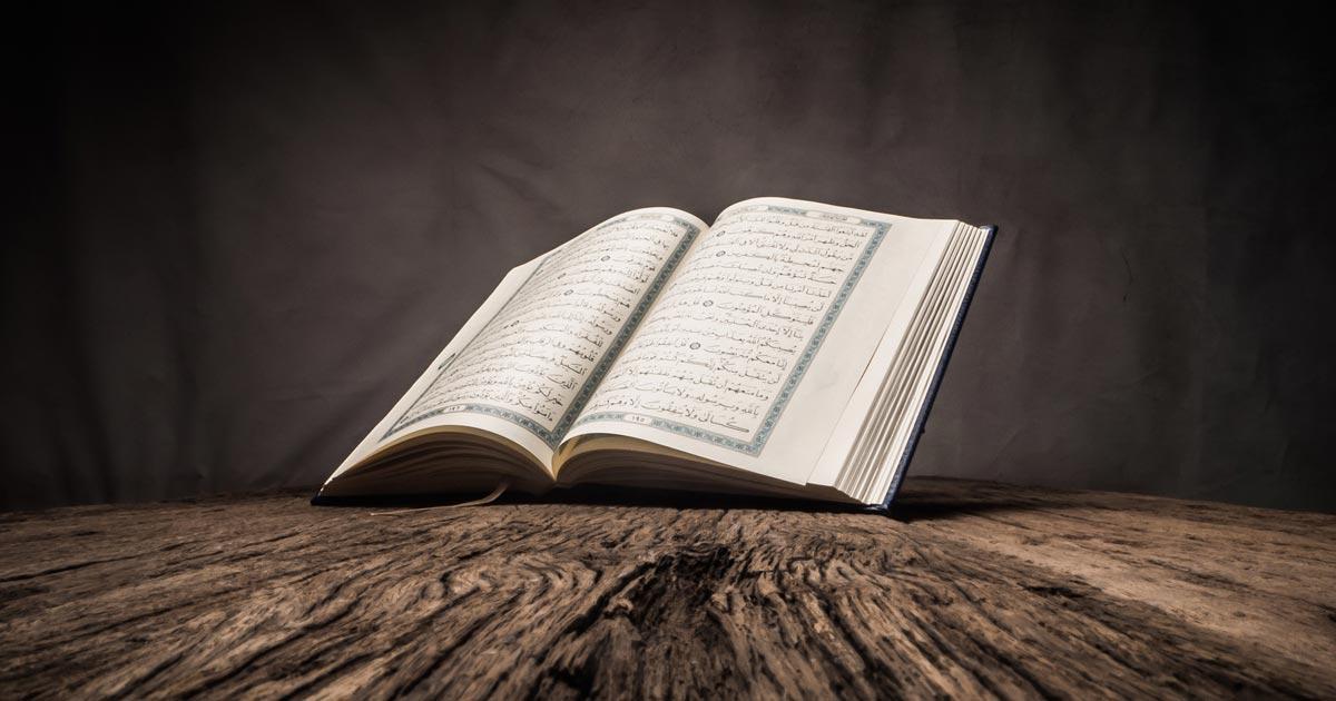 追体験でイスラムを学ぶ