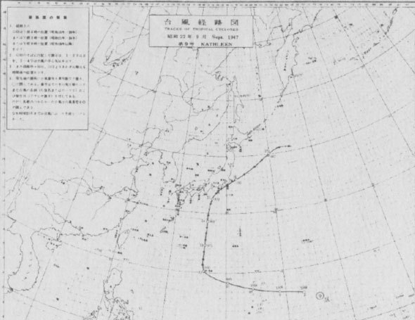 カスリーン台風の経路