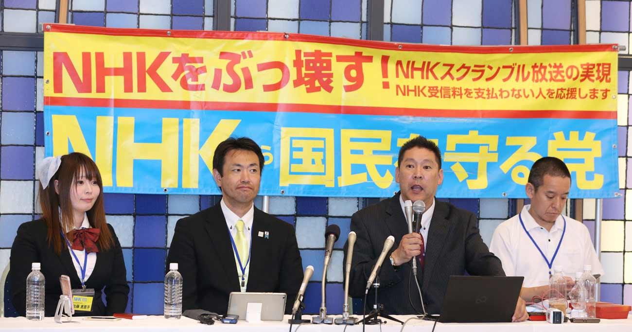 NHKは受信料を廃止して税金で運営すべき理由