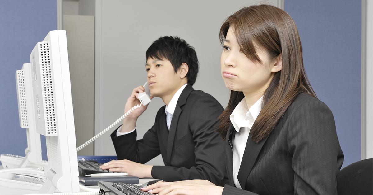 「仕事はカネ」と割り切る新人女子急増、周囲はどう付き合うべきか?