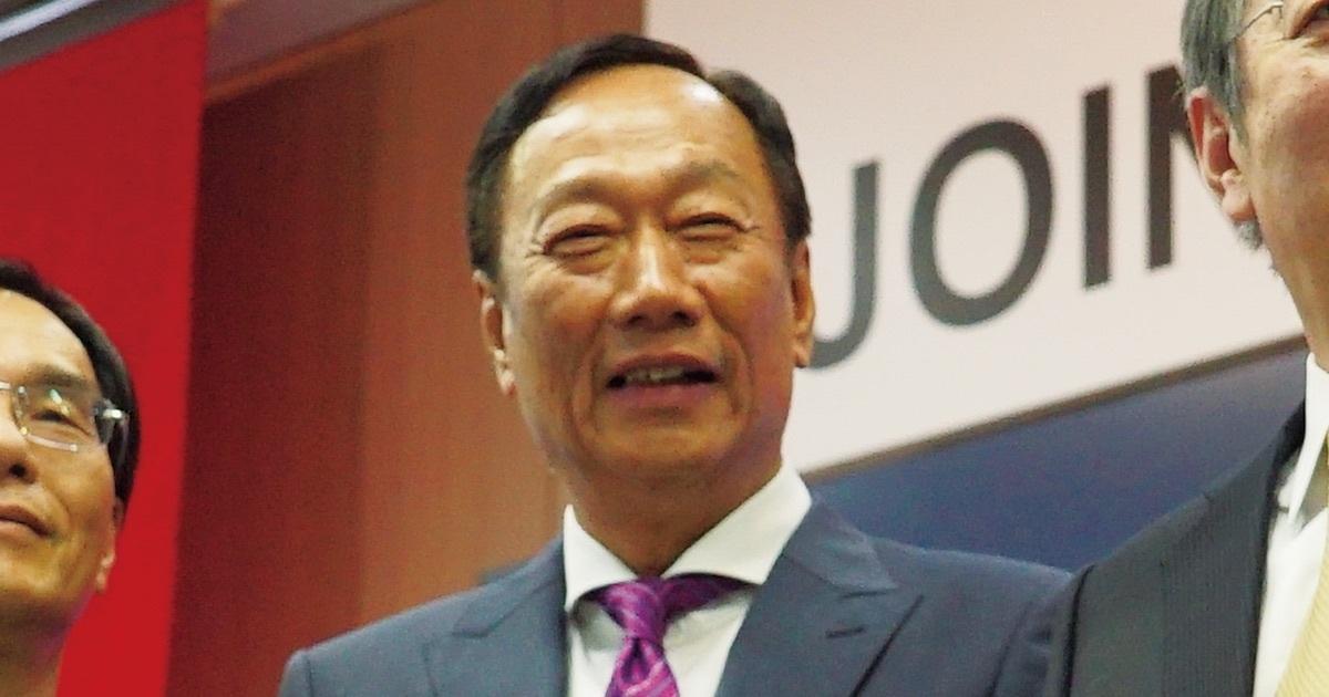 中国が恐れる鴻海の「トランプ接近」と「米国逃亡」