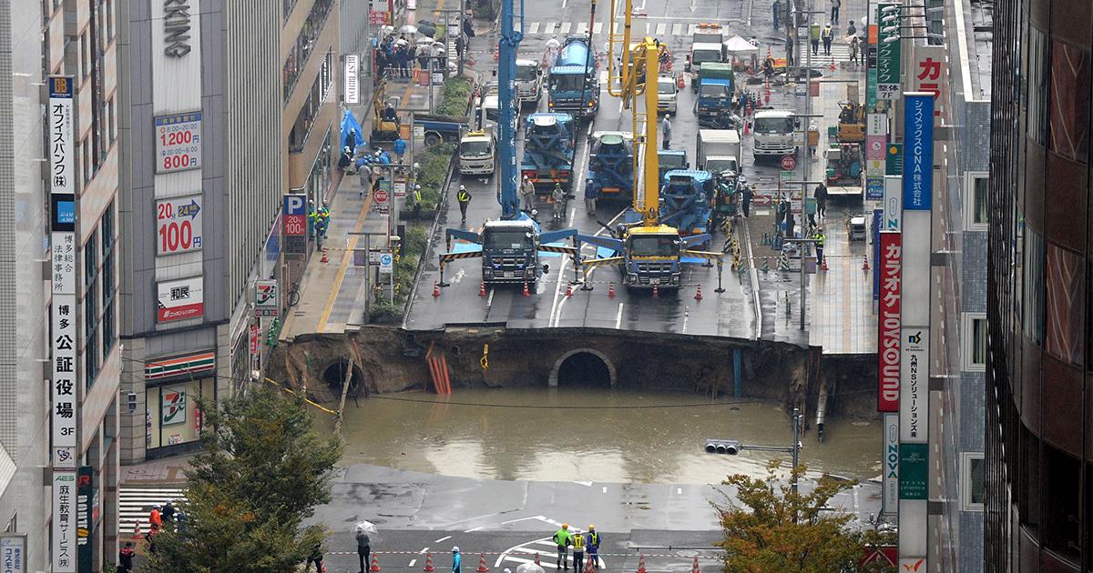 博多陥没事故に福岡市交通局が「責任なし」を主張する理由