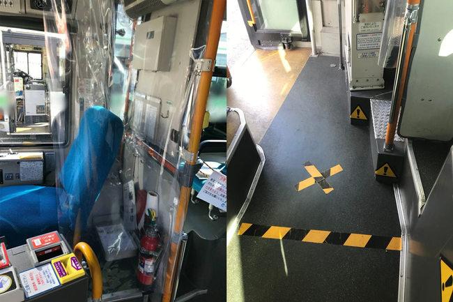 路線バス車内のコロナ対策の様子