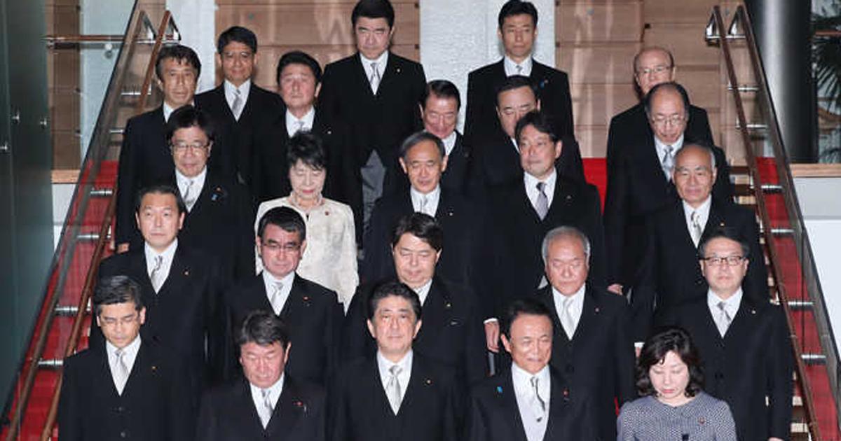 安倍改造内閣が後のない「背水の陣内閣」といえる理由