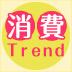 新たな時代の女性マーケティング「モノ」づくりから「モノ語り」へ――三菱総合研究所主任研究員 片岡敏彦