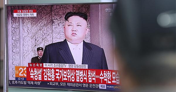金正恩、危険な独裁者をトランプは舐めてはいけない