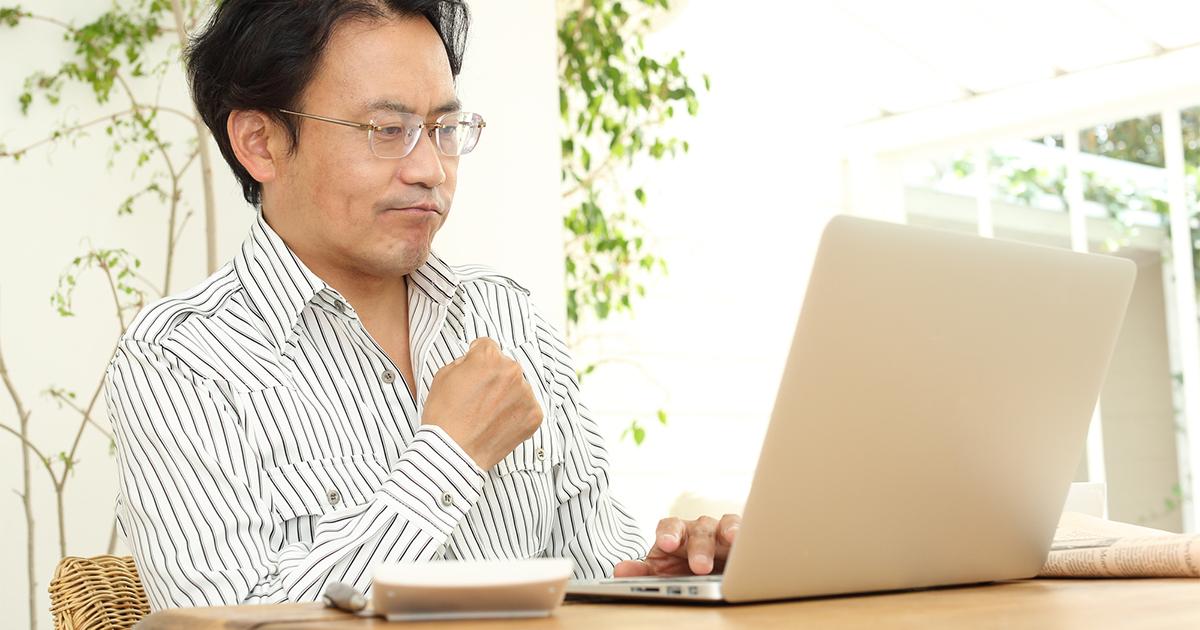 買うと失敗する投資信託は?気を付けるべき3カ条