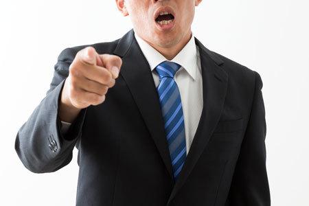 自己肯定感の低い上司が、ささいなことで部下を叱りつける