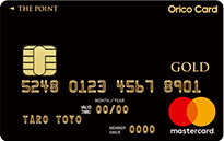 「Orico Card THE POINT PREMIUM GOLD」のカードフェイス