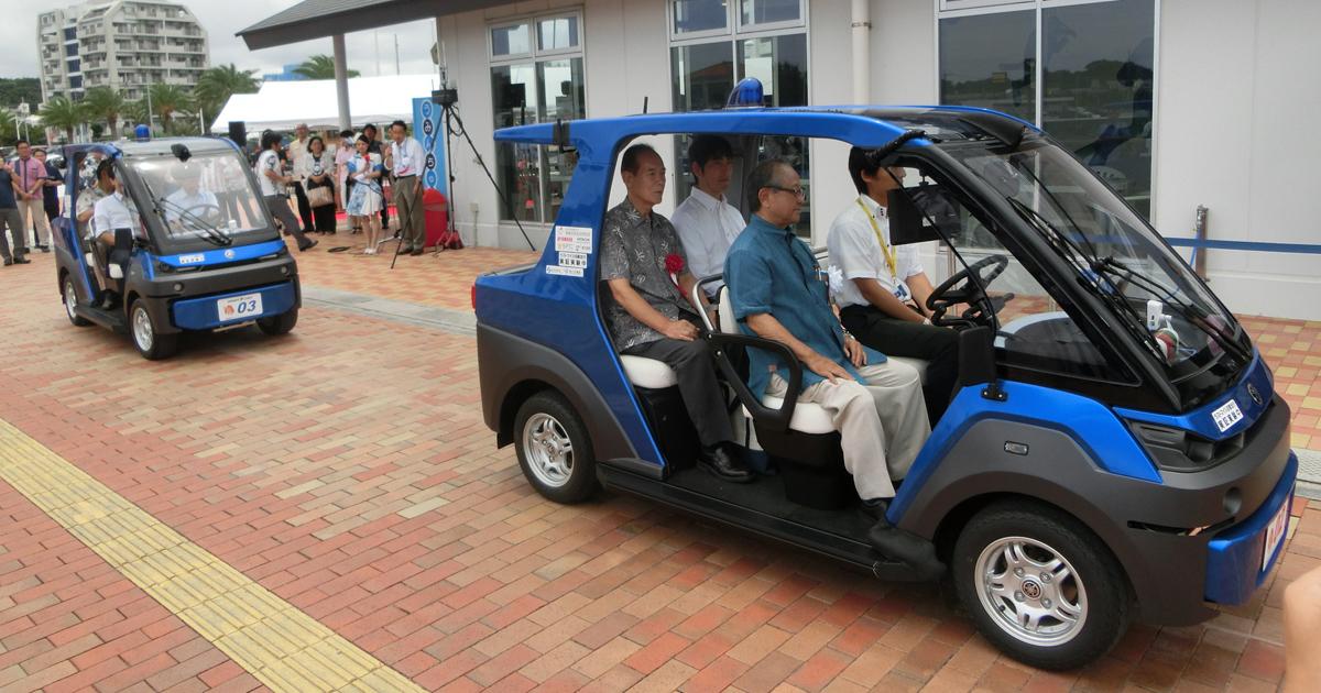 観光向け自動運転に取り組む沖縄県北谷町の本気度