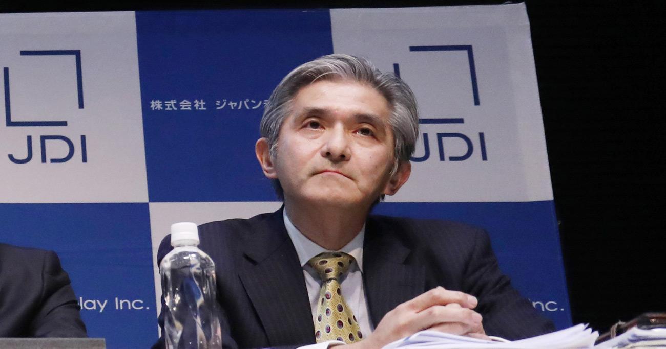 中国と香港の2社連合の枠組みが発表され、JDIの次期社長に就任する菊岡稔常務執行役員は「支援の確実性