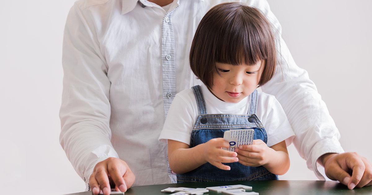子どもに英単語を覚えさせるなら、カード・単語帳ではなく「○○」を使え!
