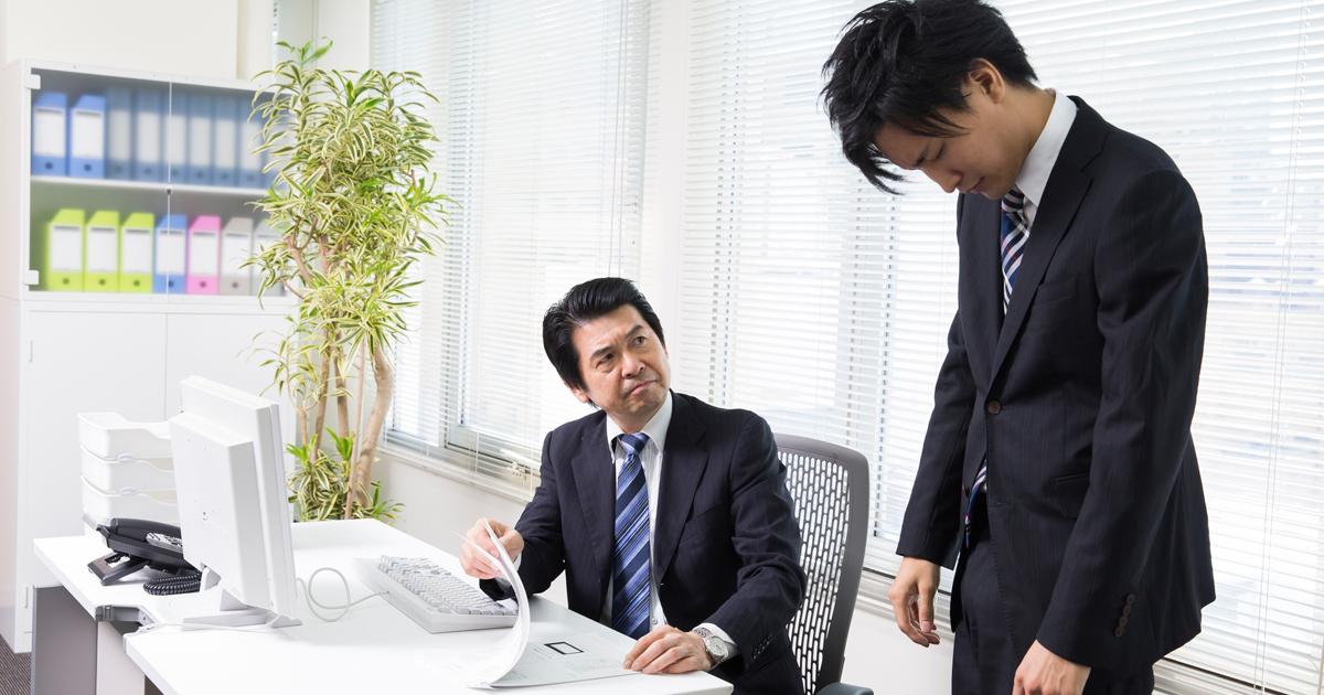 「攻撃的な上司」3つのタイプ、キレないための賢い対処法