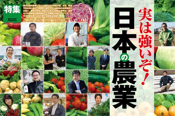新規 - Magazine cover