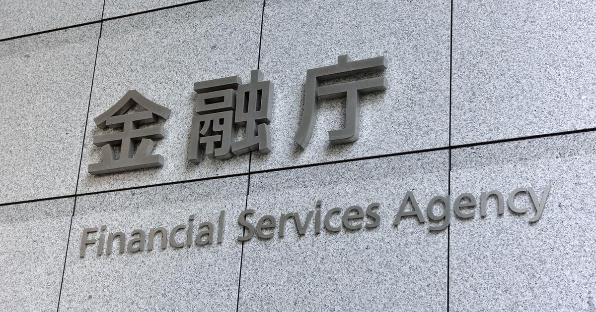 日本の金融庁がお手本にした!?世界最高のエコノミストが書いた「ケイ・レビュー」のその後と日本人に伝えたいこと