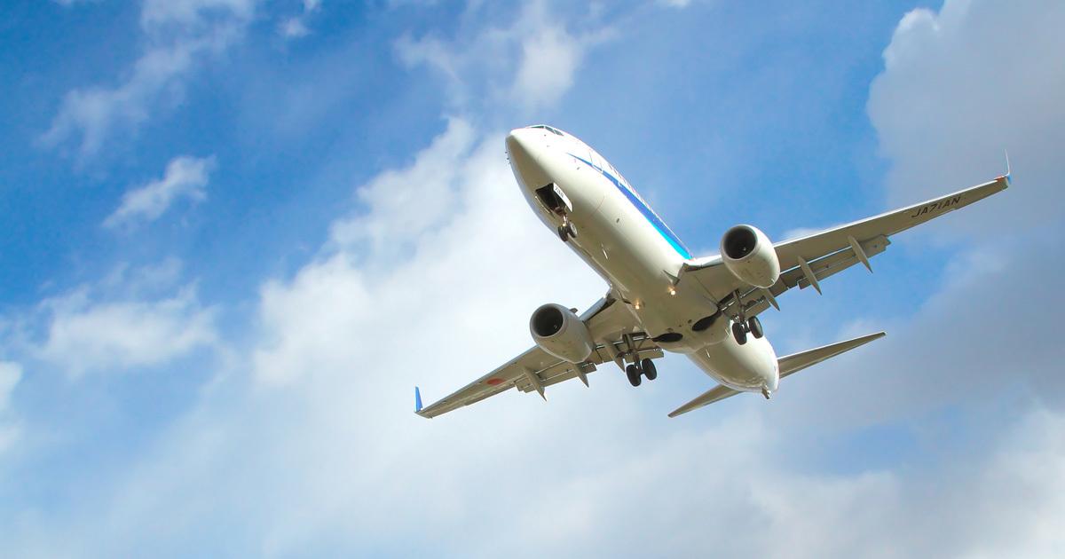 「航空券+宿」を安くする、おトクな旅行プランの立て方