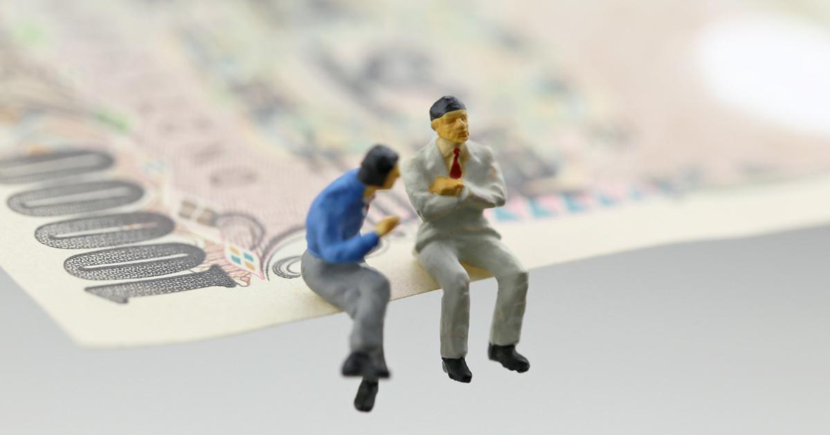 米国金利が上昇傾向にあるなかマイナス金利と銀行経営を考える