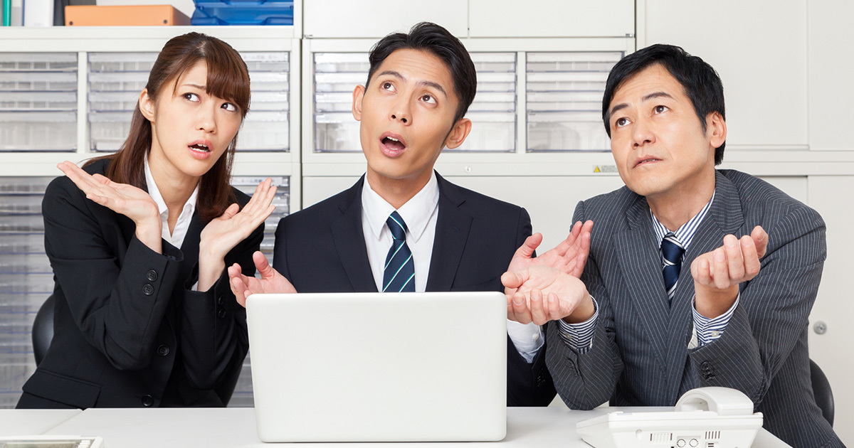 仕事を逆に遅らせる「改善ごっこ」をどう根絶するか