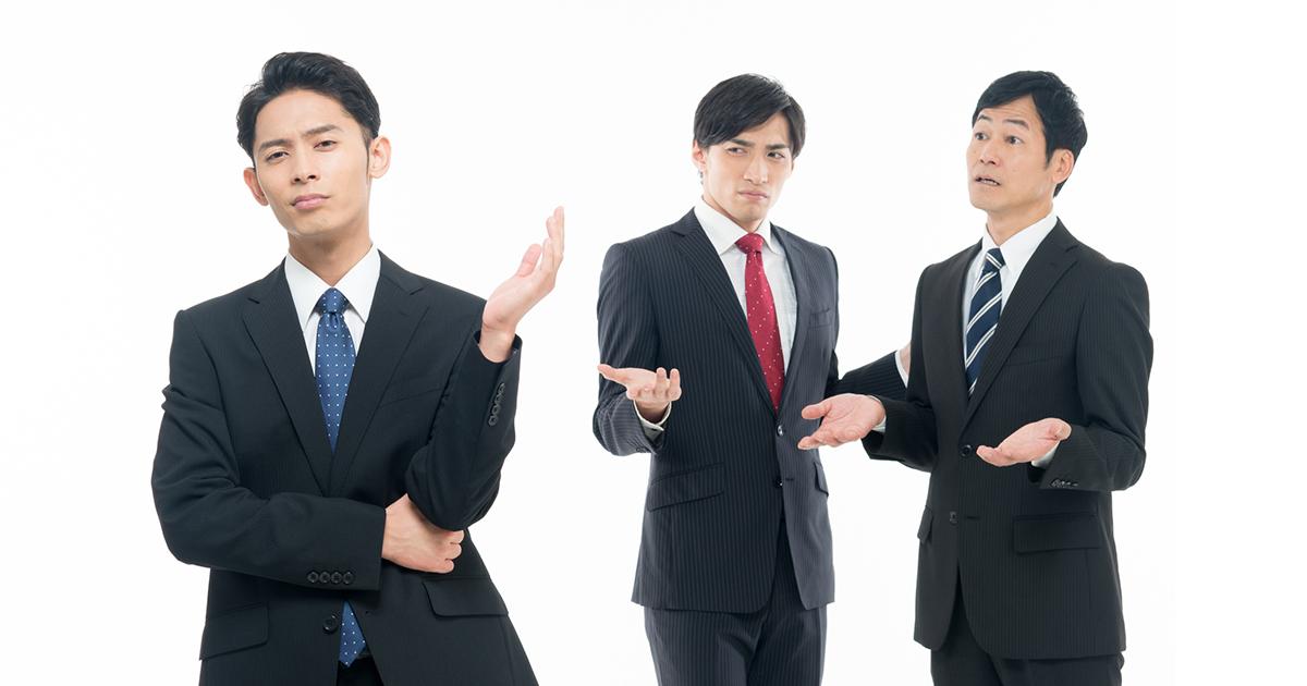 新入社員が育たないのは100%会社側の責任だ