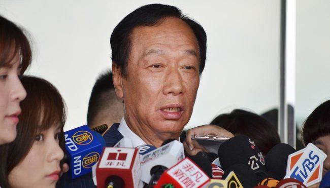 国民党からの離党を表明した鴻海前会長・郭台銘氏の意図は?