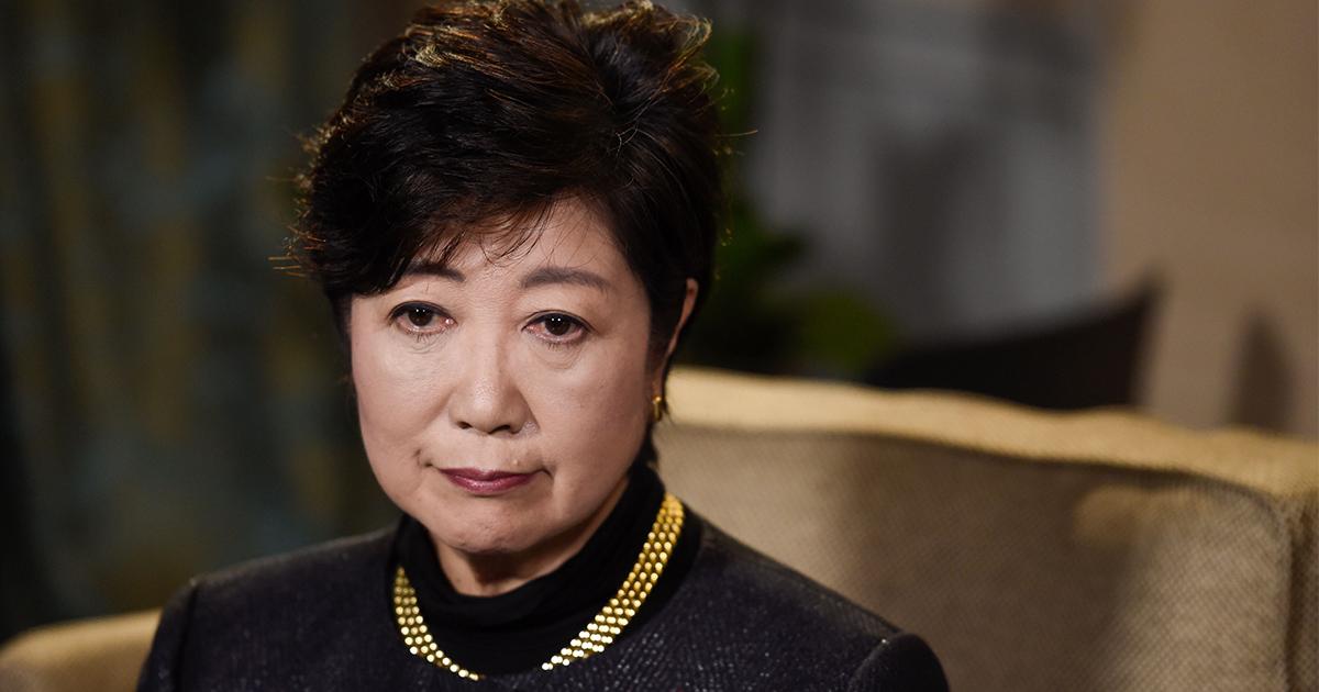 小池百合子の惨敗に学ぶ、日本人に蔓延する「対話なき排除」