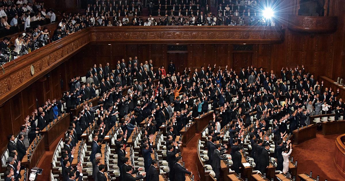 衆院選で主要政党が傾斜する「財政ポピュリズム」の危機感欠如