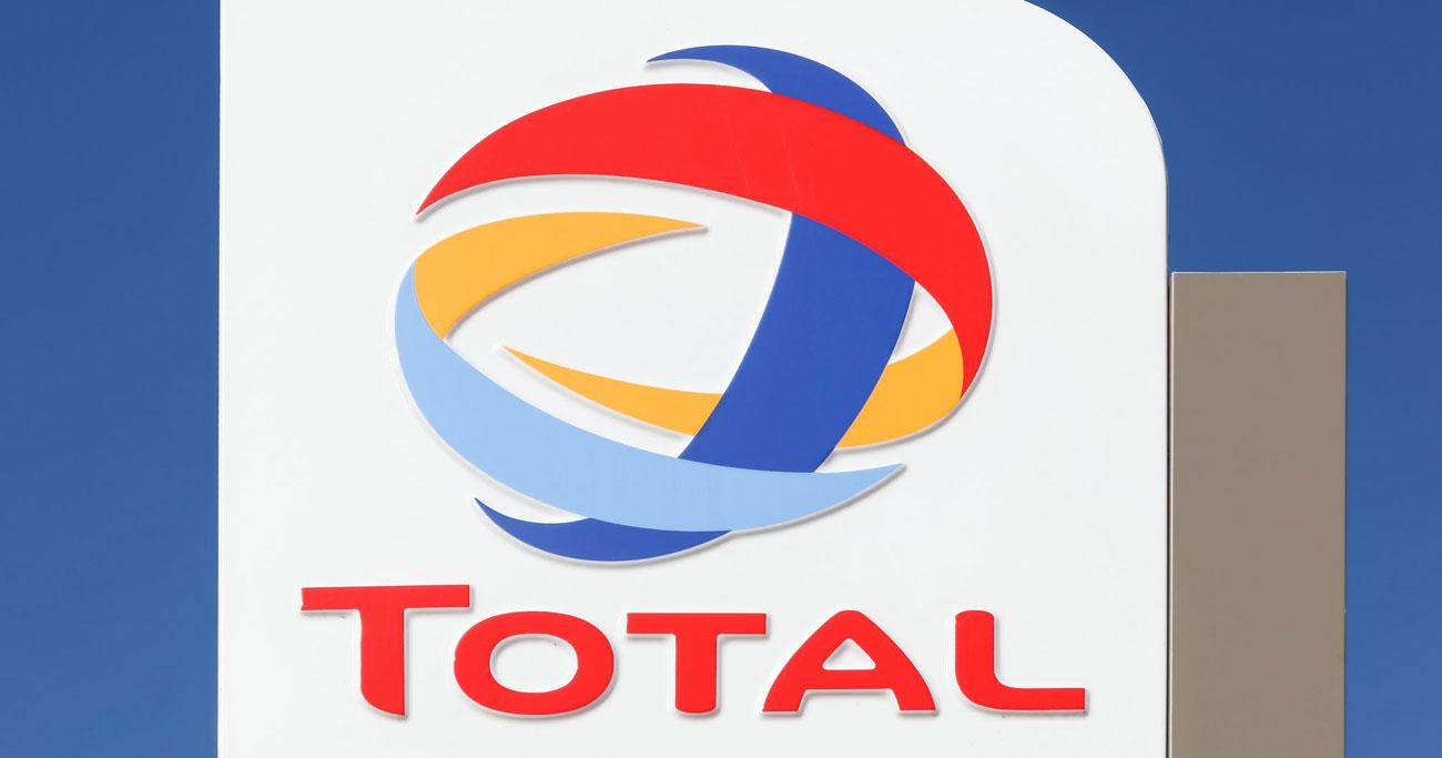 東芝のLNG事業を買収することになったトタール。メジャーとしての格の違いを見せつけた Photo:123RF