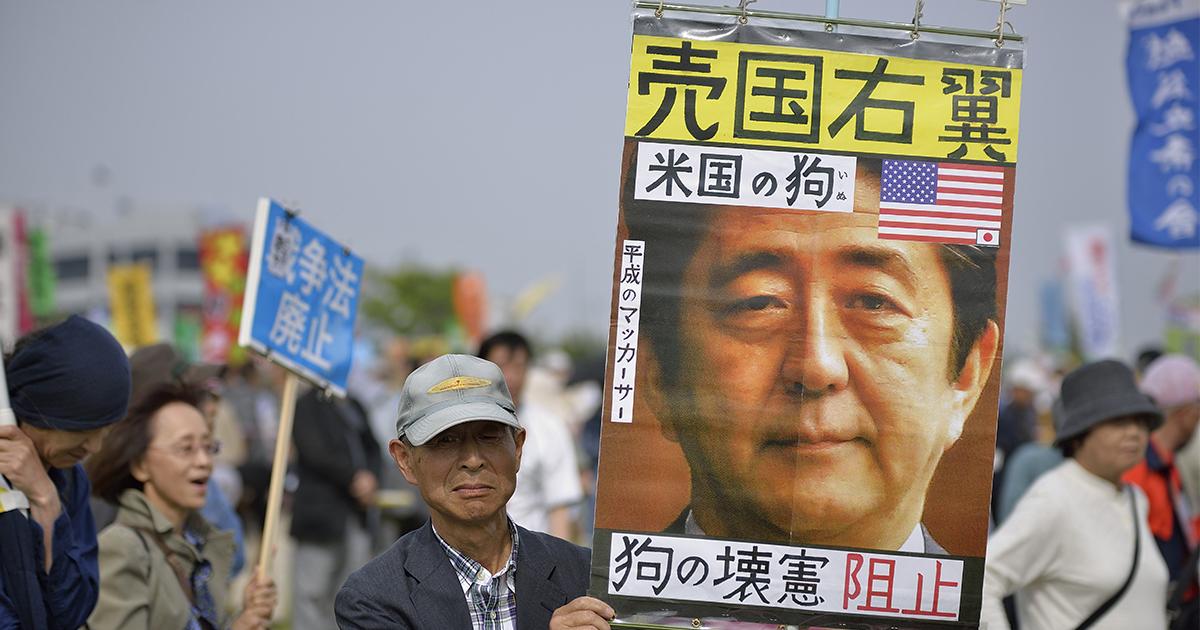 「日本人でよかった」6年前の神社本庁ポスターが炎上した理由