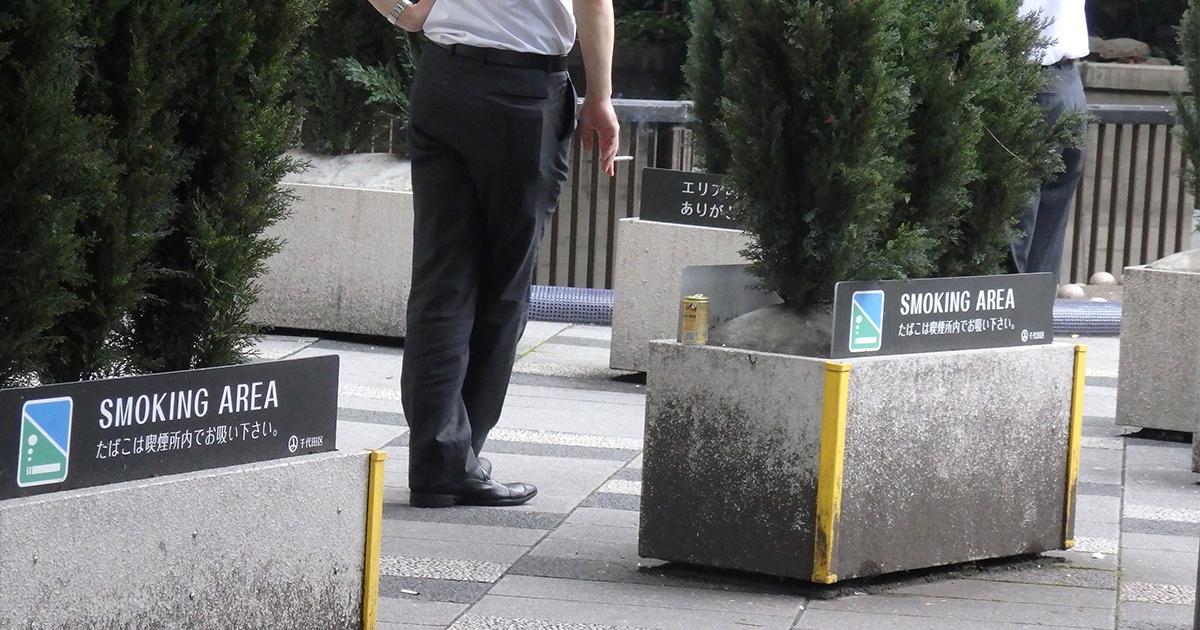 「タバコ休憩」は非喫煙者にとって不公平?