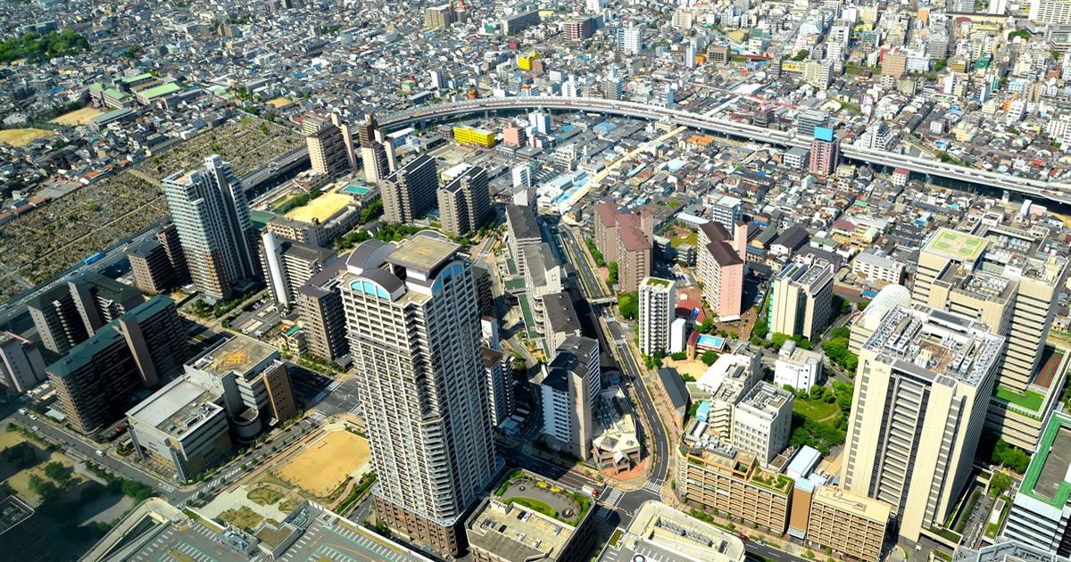 「日本一」となった戦前の大阪に地方主導による地域活性化策を学ぶ