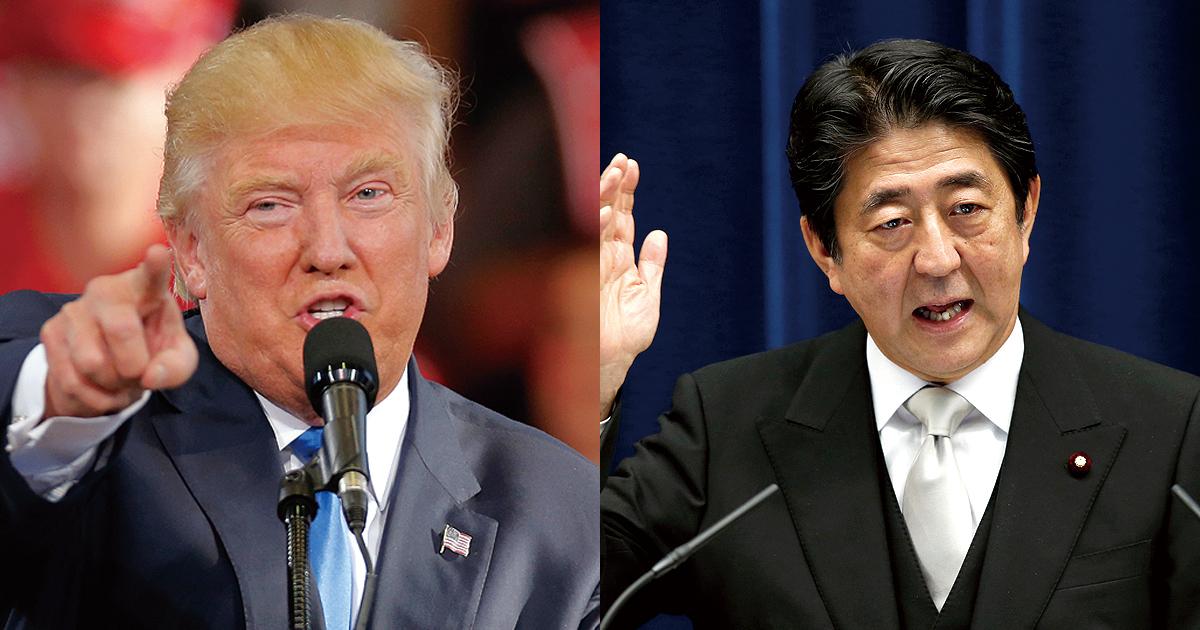TPP「離脱で米経済13兆円下振れ」試算で米国の再接近も?