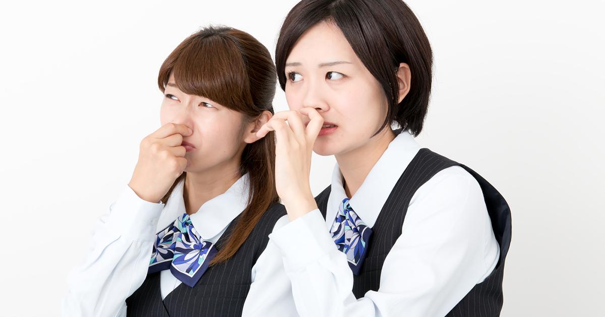 女子社員に嫌われる「ニオイ」は加齢臭だけではなかった!