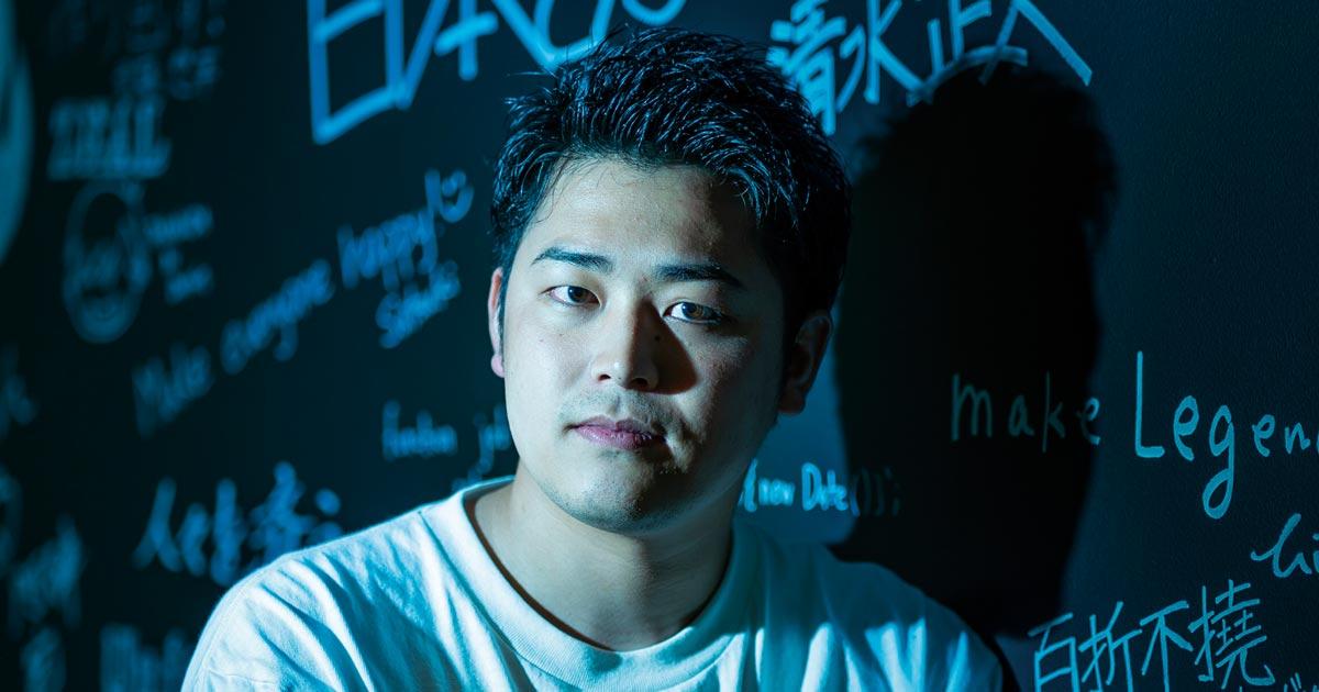 """社会の""""ド底辺""""からでも志を立て、命を懸けてやれば日本をぶち上げられる!/清水正大・ジールス代表取締役CEO"""