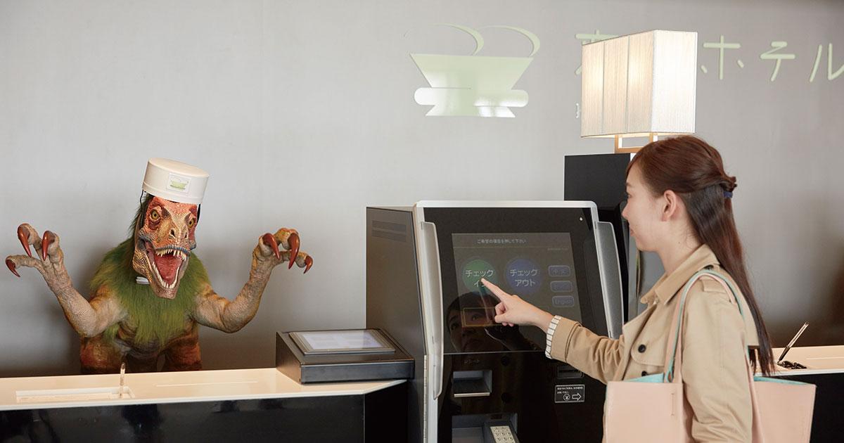 ロボットが受付の「変なホテル」絶好調、世界100店構想も